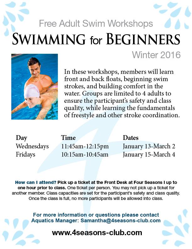 Adult Swim Workshops