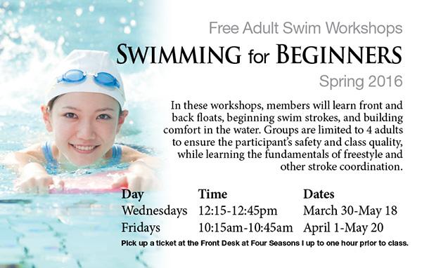 Adult Swim Workshops - Wednesdays